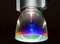 Soluzioni illuminazione