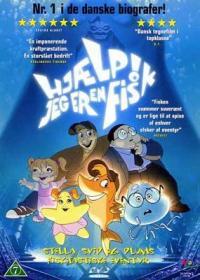 Aiuto! Sono un pesce (2000)