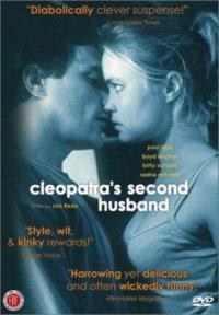 Cleopatra's Second Husband