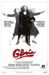 Gloria - una notte d'estate