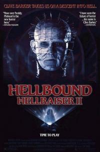 Hell Bound - Hellraiser II, prigionieri dell'inferno
