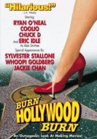 Hollywood brucia