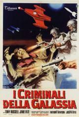 I Criminali della galassia