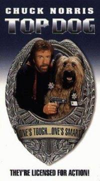 Il Cane e il poliziotto