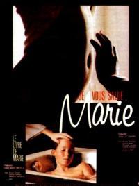 'Je vous salue, Marie'