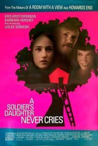 La Figlia di un soldato non piange mai