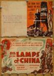 La Lampada cinese
