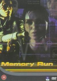 Memory Run