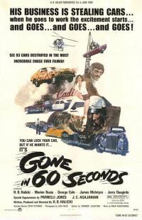 Rollercar sessanta secondi e vai!