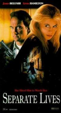 Vite separate (1995)