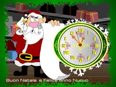 E' giunta l'ora del Natale: Auguri!