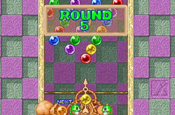 Gioca on line a Puzzle Bobble gratis